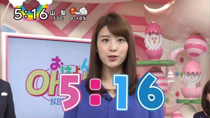 2017年11月13日郡司恭子の画像47枚目