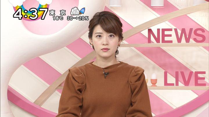 2017年11月14日郡司恭子の画像22枚目