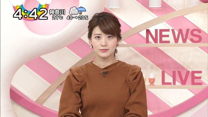 2017年11月14日郡司恭子の画像24枚目
