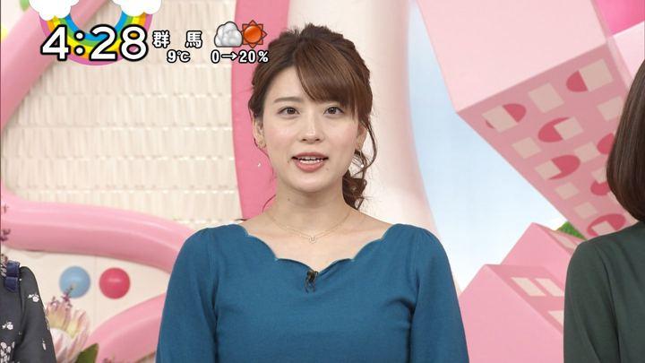 2017年11月20日郡司恭子の画像15枚目