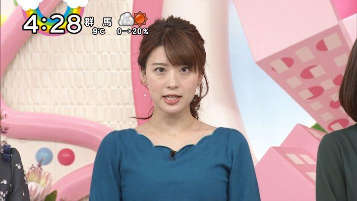 2017年11月20日郡司恭子の画像17枚目
