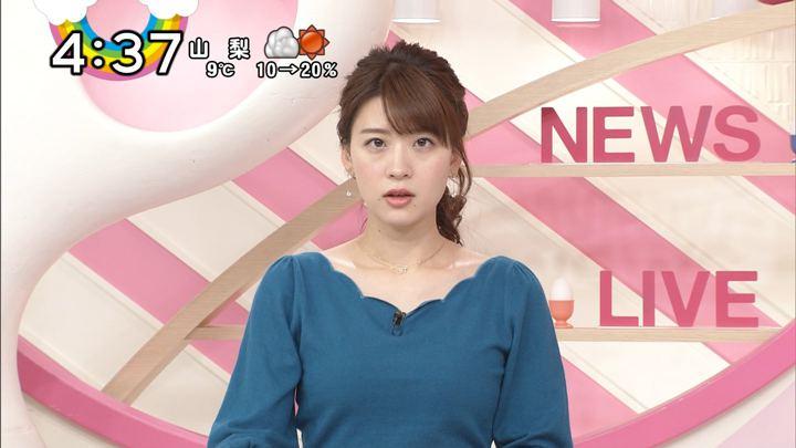 2017年11月20日郡司恭子の画像19枚目