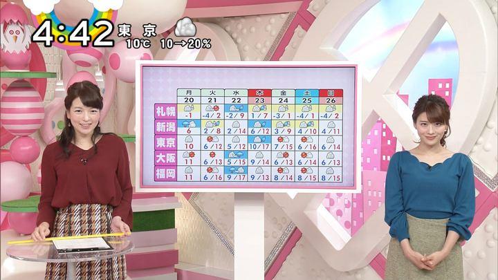 2017年11月20日郡司恭子の画像25枚目