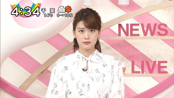 2017年11月27日郡司恭子の画像16枚目