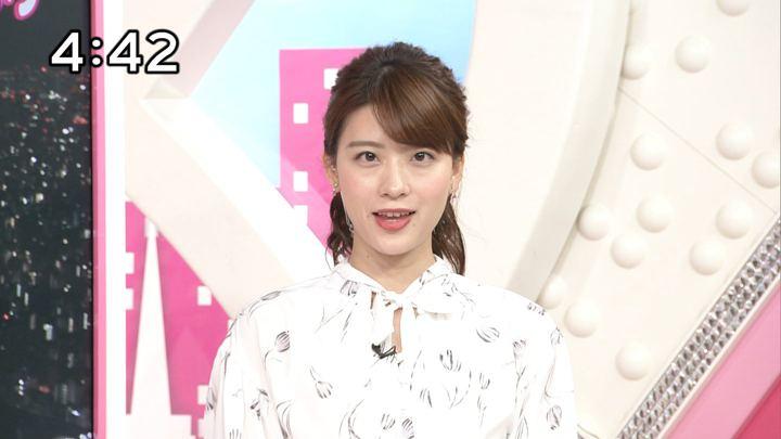 2017年11月27日郡司恭子の画像19枚目