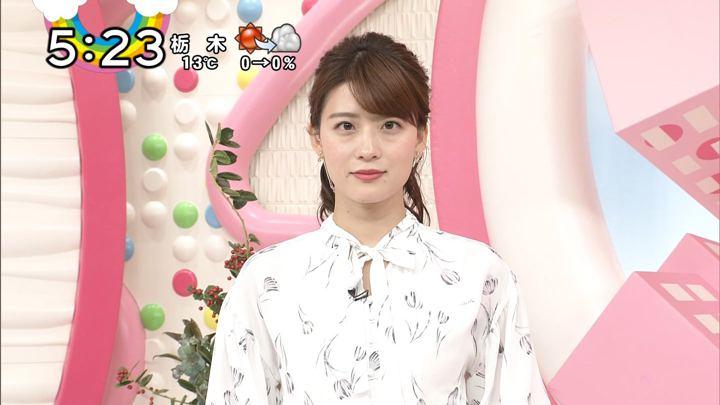 2017年11月27日郡司恭子の画像28枚目