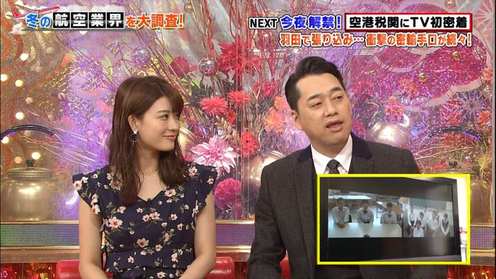 2017年12月01日郡司恭子の画像04枚目