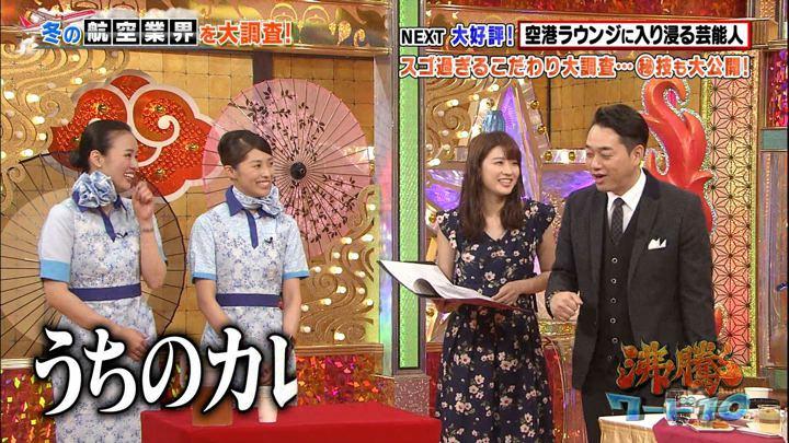 2017年12月01日郡司恭子の画像16枚目