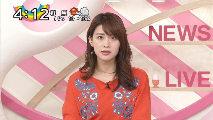 2017年12月04日郡司恭子の画像08枚目