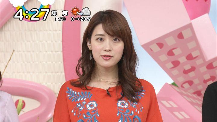 2017年12月04日郡司恭子の画像14枚目