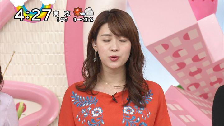 2017年12月04日郡司恭子の画像16枚目
