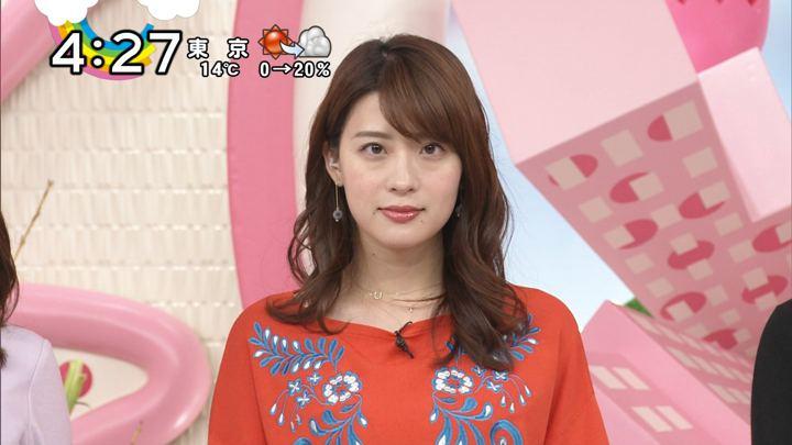 2017年12月04日郡司恭子の画像17枚目