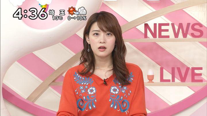 2017年12月04日郡司恭子の画像20枚目
