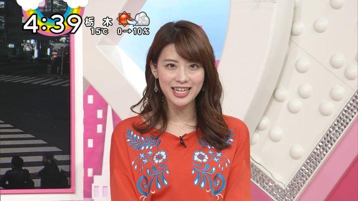 2017年12月04日郡司恭子の画像22枚目