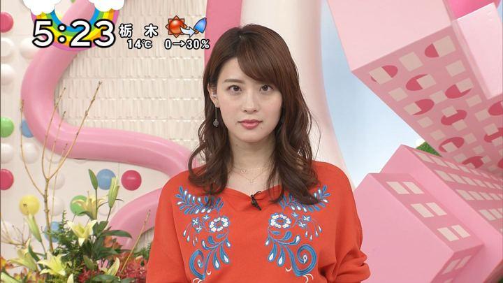 2017年12月04日郡司恭子の画像32枚目