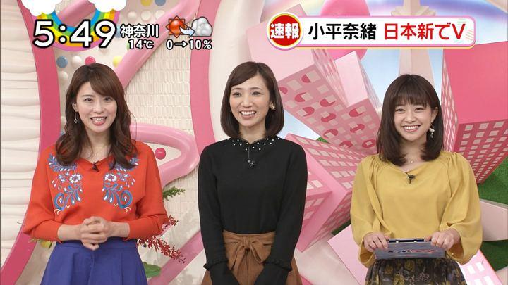 2017年12月04日郡司恭子の画像39枚目