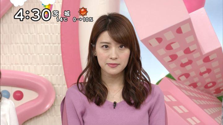 2017年12月05日郡司恭子の画像14枚目