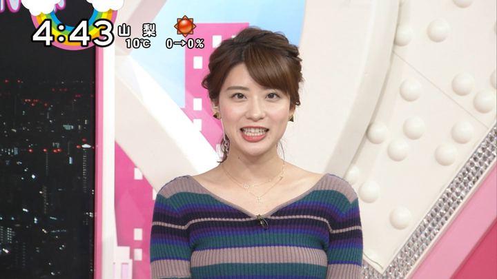 2017年12月12日郡司恭子の画像23枚目