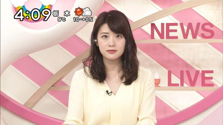 2017年12月15日郡司恭子の画像10枚目