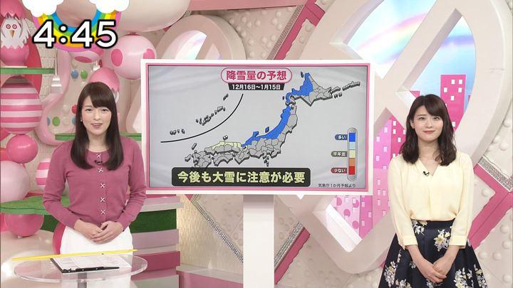 2017年12月15日郡司恭子の画像23枚目