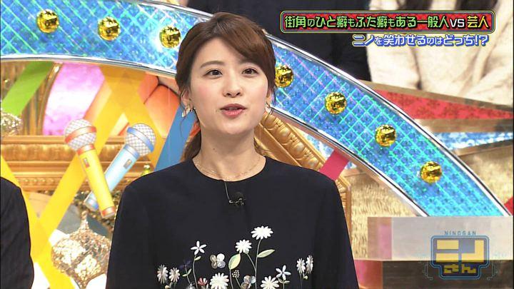 2017年12月17日郡司恭子の画像04枚目