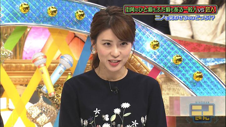 2017年12月17日郡司恭子の画像06枚目