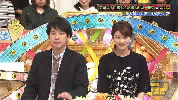 2017年12月17日郡司恭子の画像22枚目