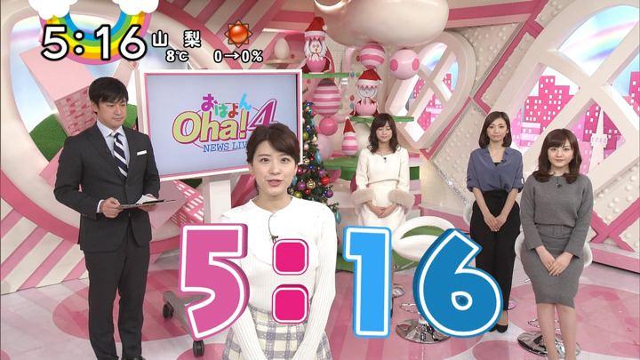2017年12月18日郡司恭子の画像28枚目