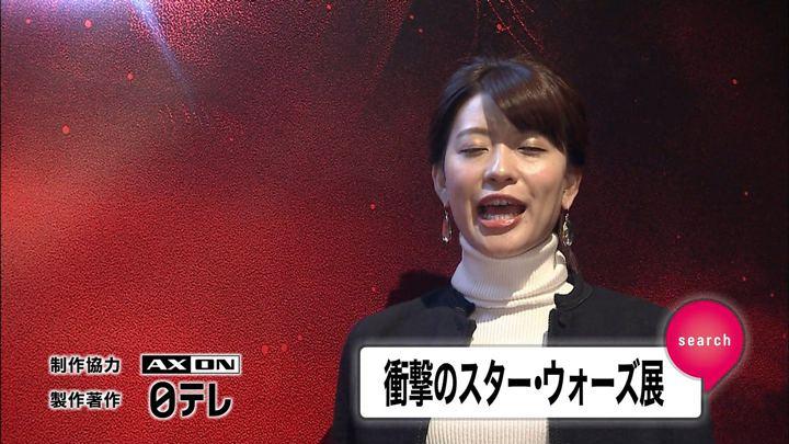 2017年12月24日郡司恭子の画像13枚目
