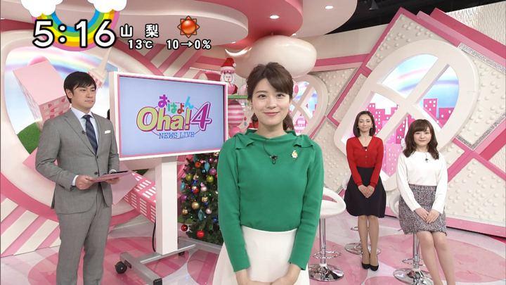 2017年12月25日郡司恭子の画像30枚目