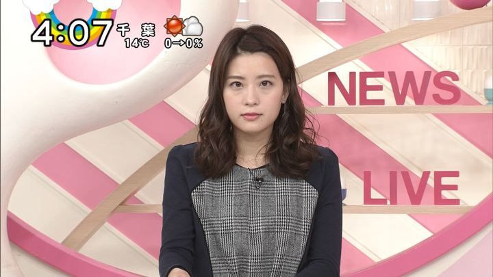 2017年12月26日郡司恭子の画像06枚目