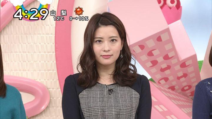 2017年12月26日郡司恭子の画像16枚目