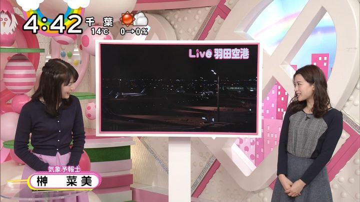 2017年12月26日郡司恭子の画像23枚目