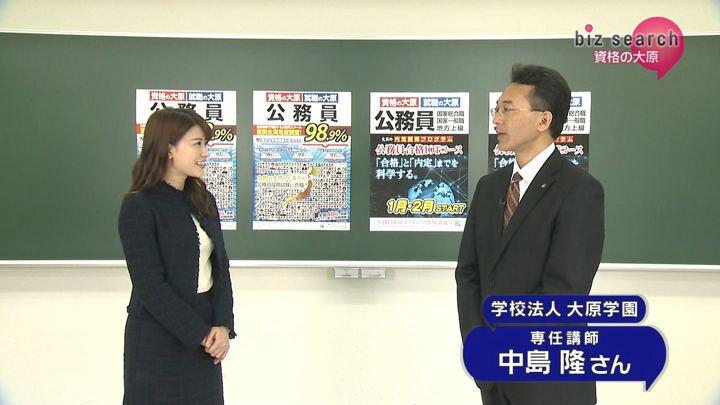 2017年12月31日郡司恭子の画像11枚目