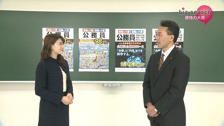 2017年12月31日郡司恭子の画像12枚目
