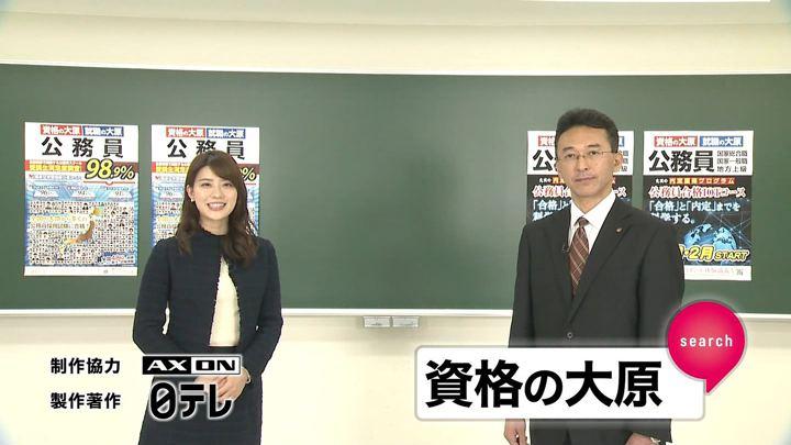2017年12月31日郡司恭子の画像13枚目
