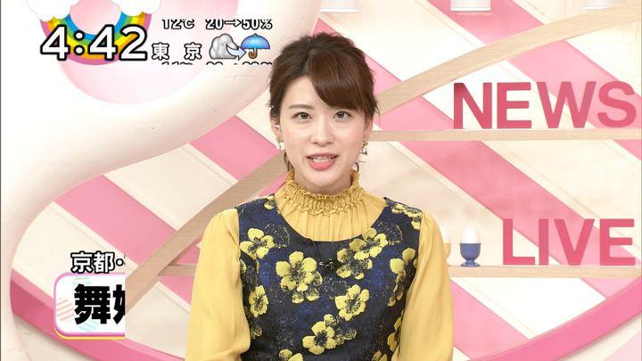 2018年01月08日郡司恭子の画像15枚目