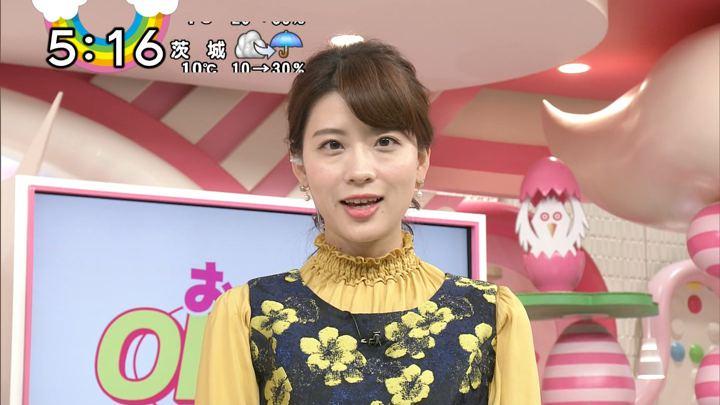 2018年01月08日郡司恭子の画像26枚目