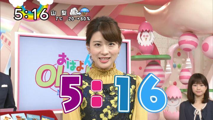 2018年01月08日郡司恭子の画像27枚目