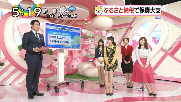 2018年01月08日郡司恭子の画像31枚目