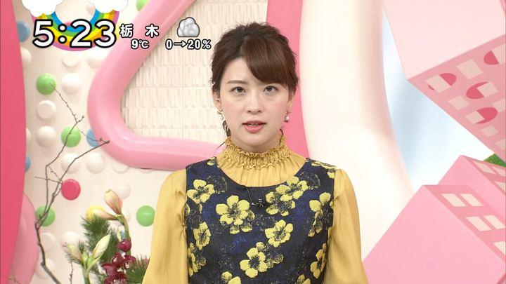 2018年01月08日郡司恭子の画像34枚目