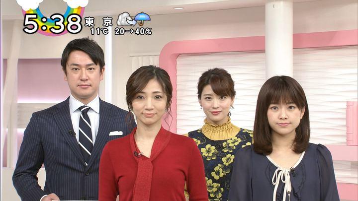 2018年01月08日郡司恭子の画像35枚目