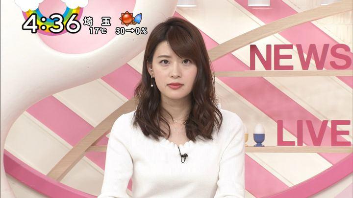 2018年01月09日郡司恭子の画像20枚目