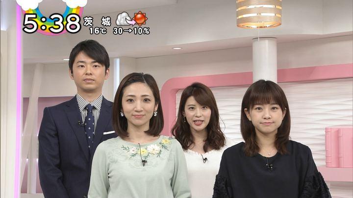 2018年01月09日郡司恭子の画像37枚目