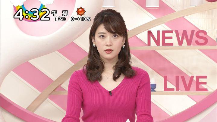 2018年01月10日郡司恭子の画像10枚目