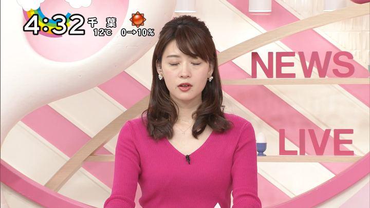 2018年01月10日郡司恭子の画像11枚目