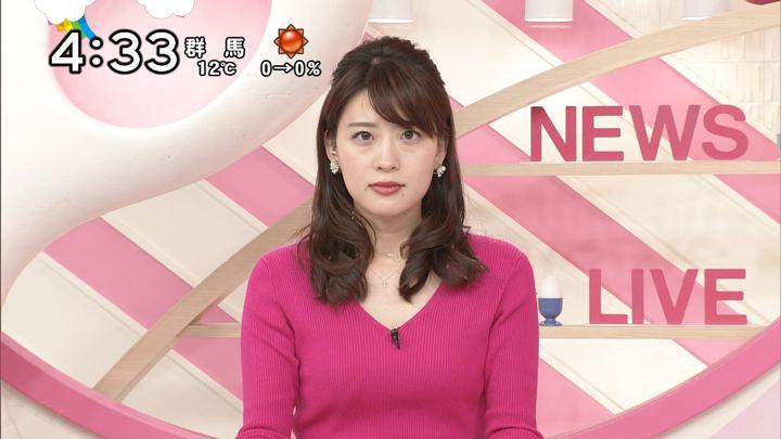 2018年01月10日郡司恭子の画像13枚目