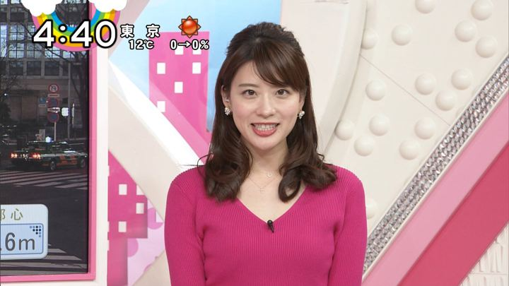 2018年01月10日郡司恭子の画像19枚目