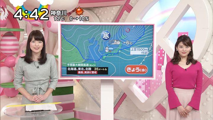 2018年01月10日郡司恭子の画像22枚目