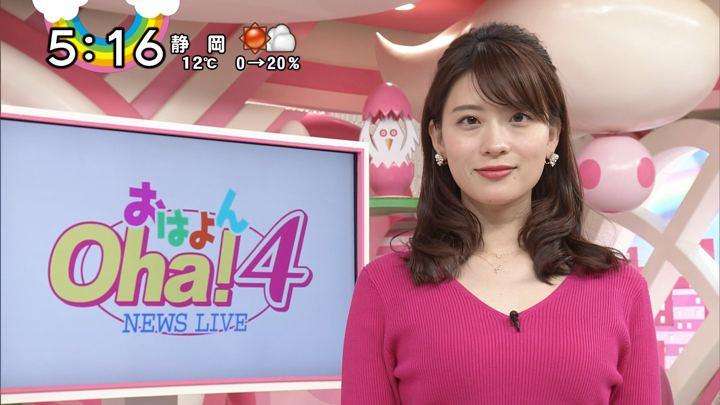 2018年01月10日郡司恭子の画像25枚目